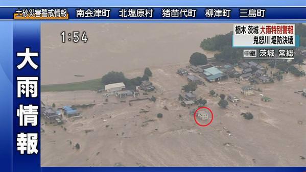 鬼怒川水害 ヘーベルハウス