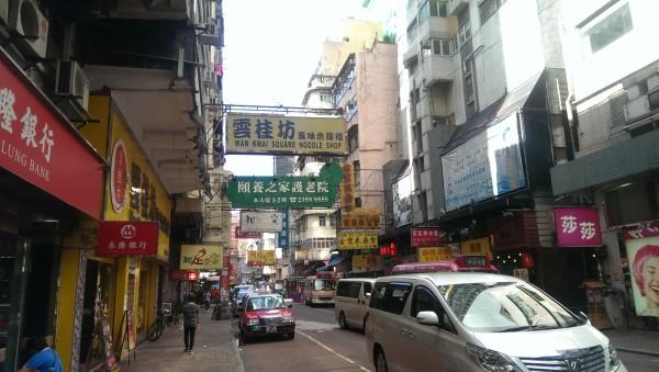 香港 世界の食