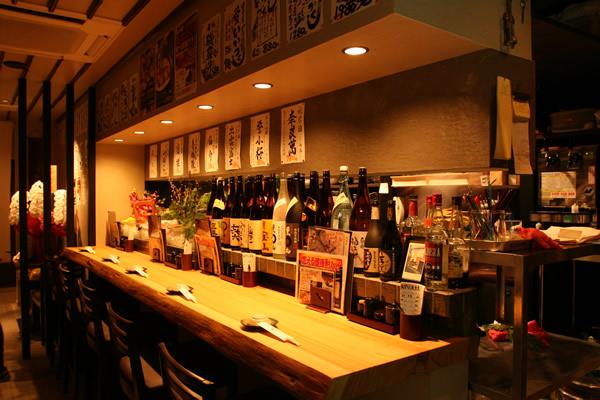 磯一 日本酒